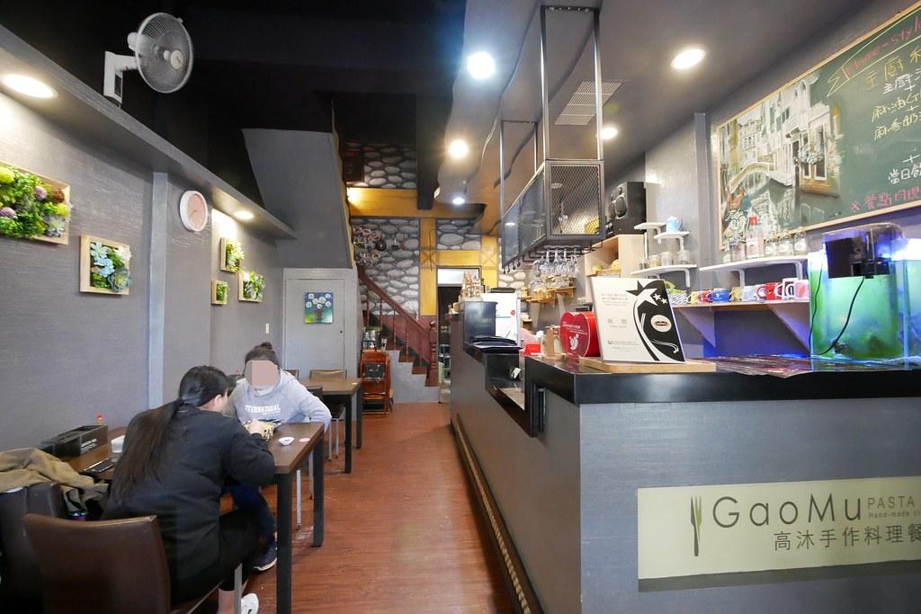高沐手作料理餐廳:Google評價4.3顆星的美味。臺中美食社團網友狂推好吃義大利麵 – 飛天璇的口袋