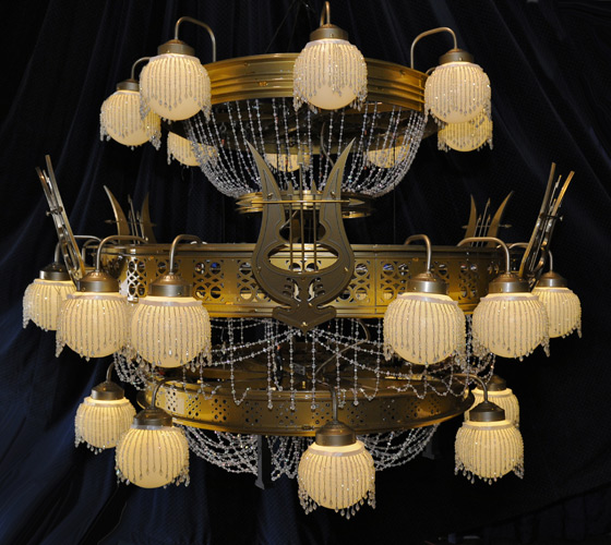 Phantom Chandelier