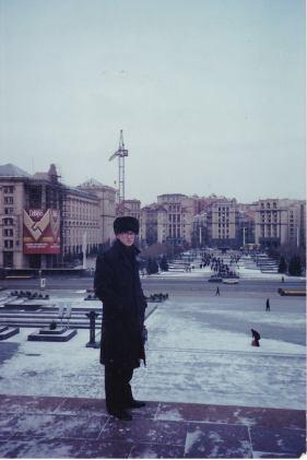 Maidan 93