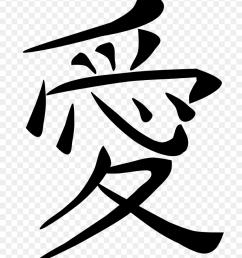 japanese symbol art images japan map clipart [ 840 x 1049 Pixel ]
