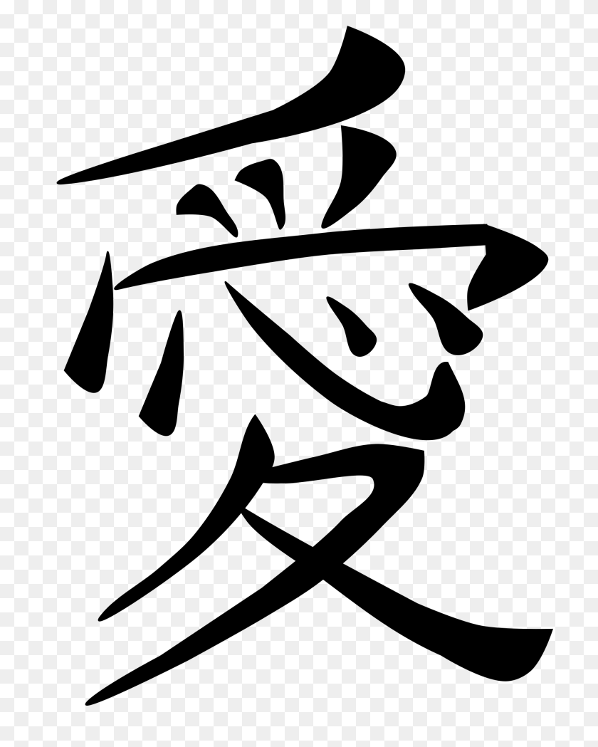 hight resolution of japanese symbol art images japan map clipart
