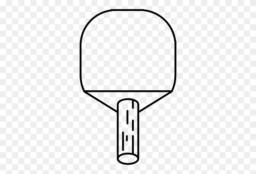 Download Trophy Clipart Trophy Wimbledon Clip Art Trophy