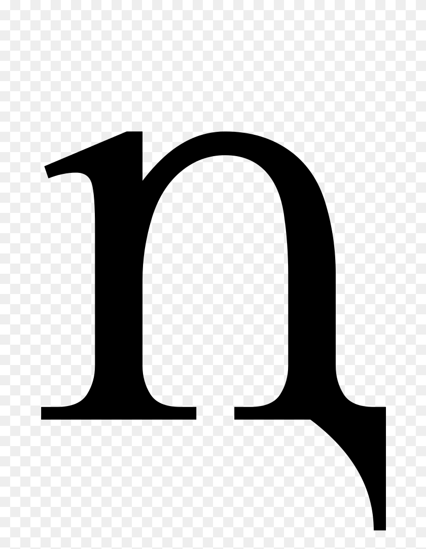 hight resolution of u latin small letter n with descender letter u clipart