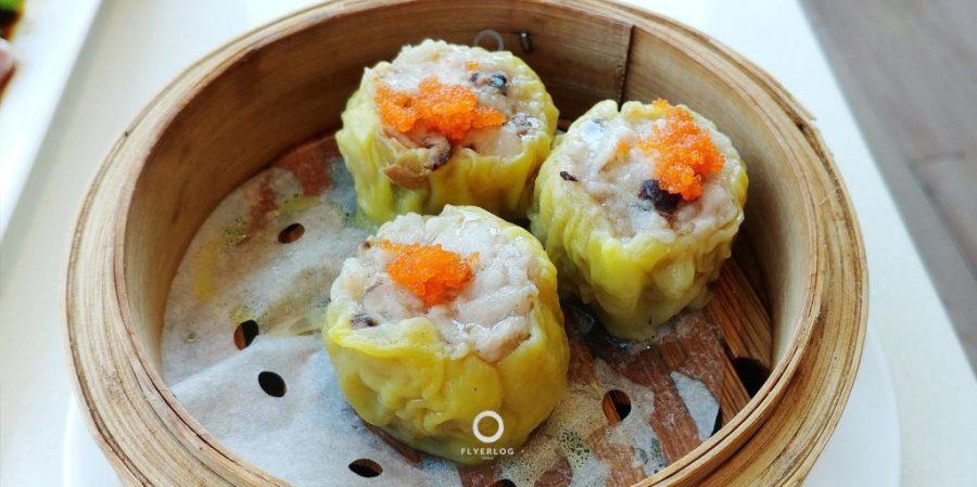 Hong Bao 紅包-燒賣
