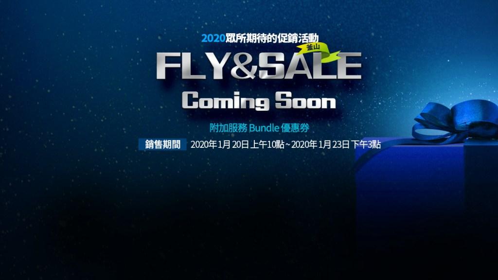 釜山航空 FLY&SALE 優惠