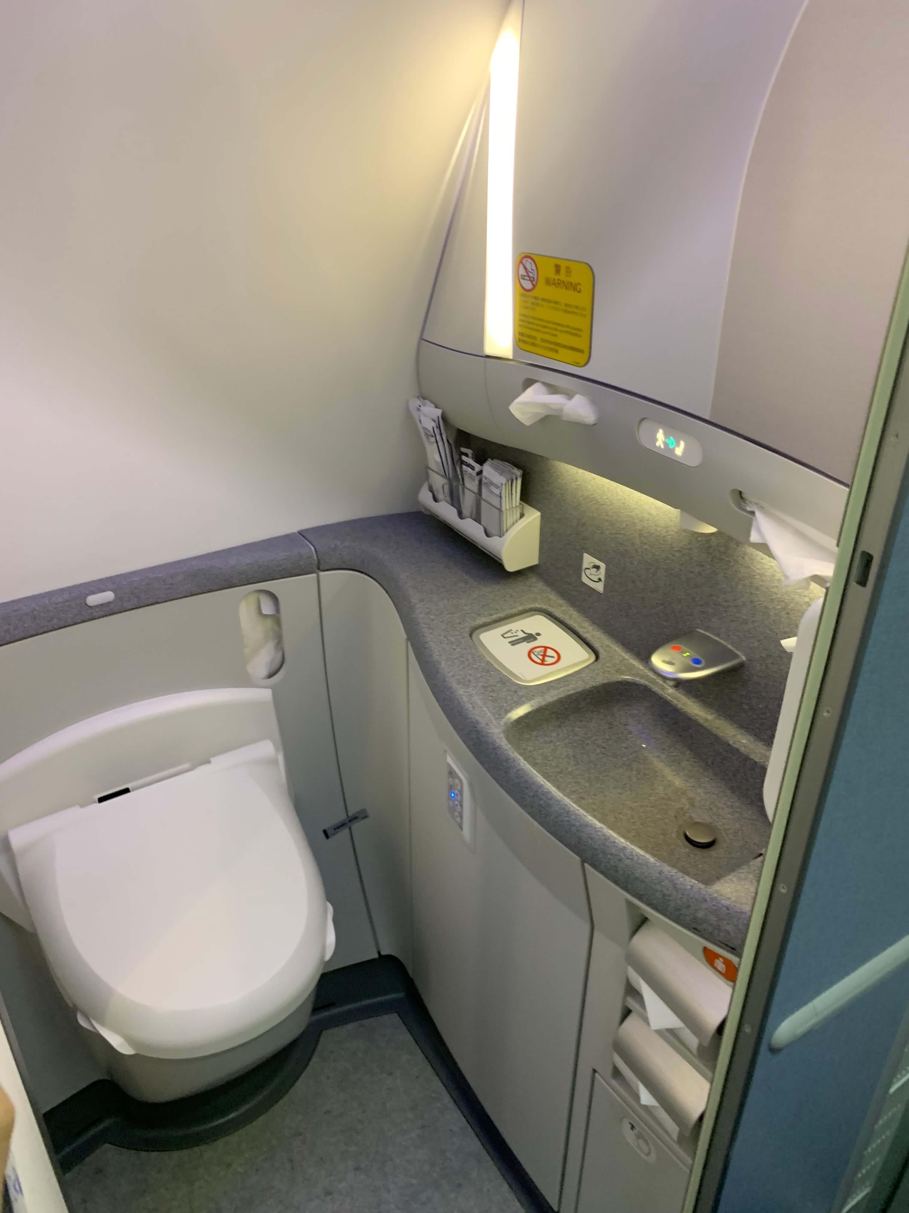 ANA全日空航空787-9 Business Class 商務艙 乘搭報告