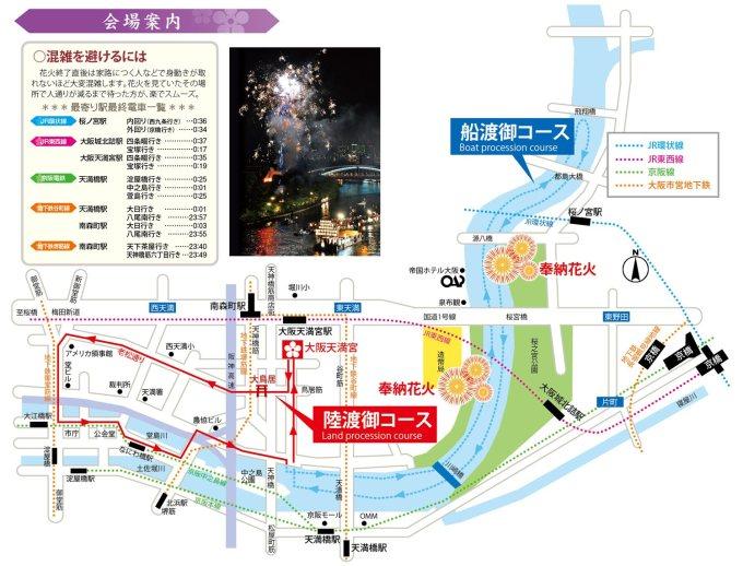 tenjin-map