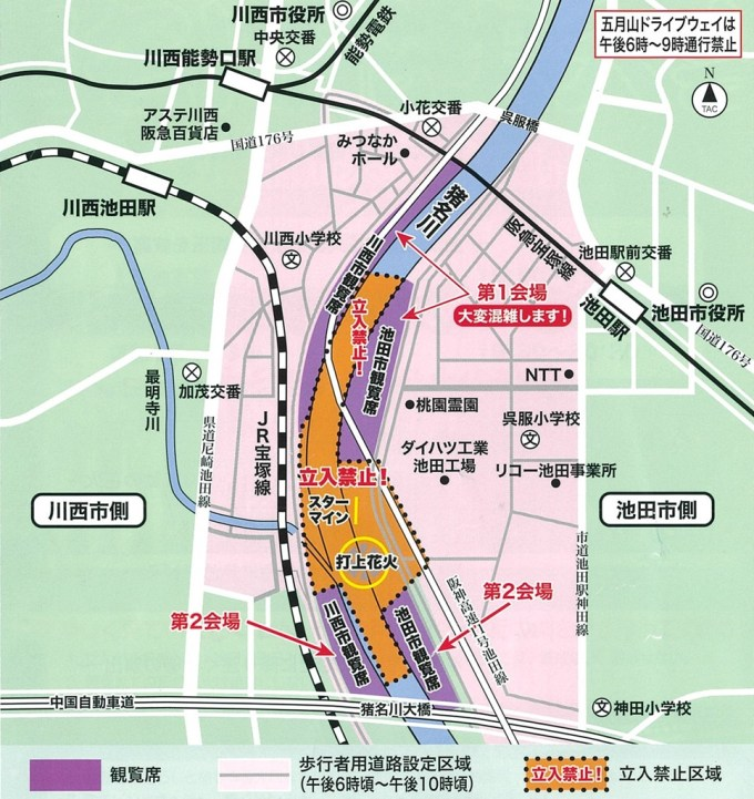 inagawa-hanabi-map