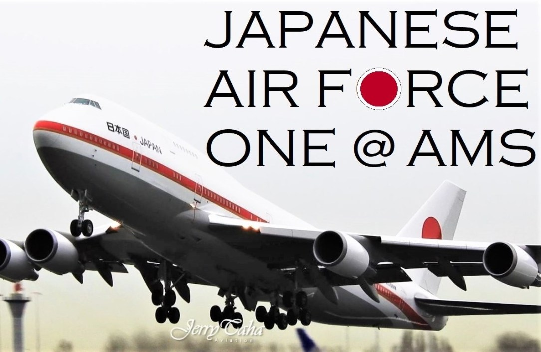 JASDF Air Force One