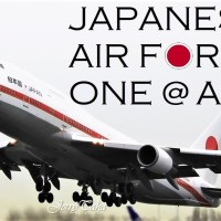 VIDEO - JAPANESE 'AIR FORCE ONE' AND 'AIR FORCE TWO' DEPARTING FROM AMSTERDAM AIRPORT FOR THE LAST TIME