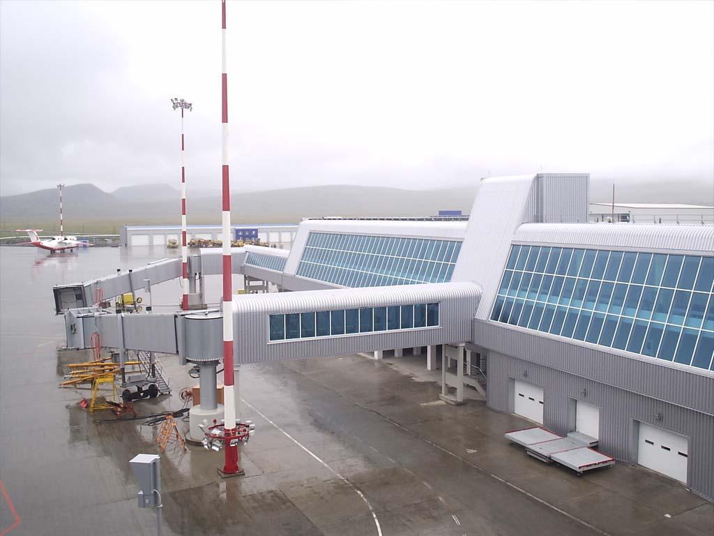 Ugolny Airport