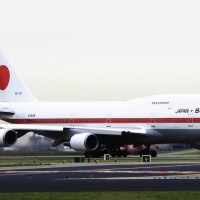 THE FORMER JAPANESE 'AIR FORCE ONE' IS UP FOR SALE