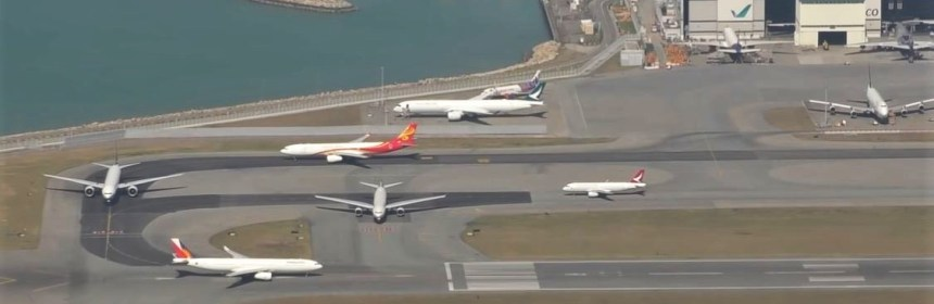 The best plane spotting location at Hong Kong International Airport (HKG)