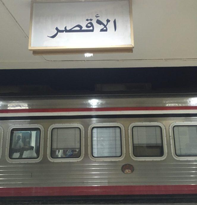 Night train Luxor Cairo - Train at platform