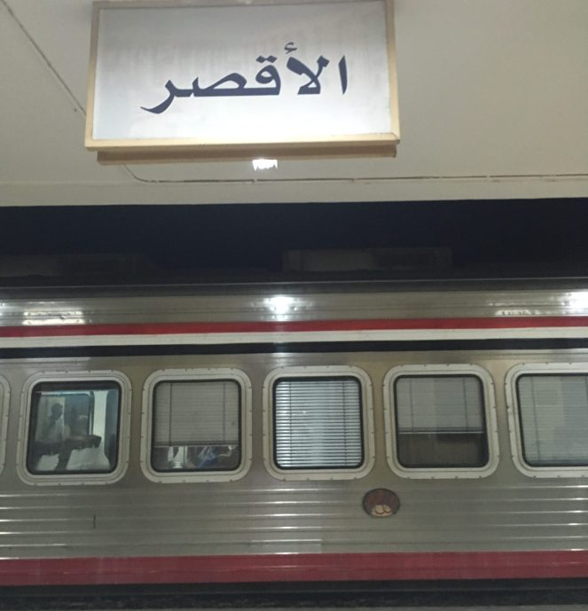 Night train Luxor Cairo - Train at platform