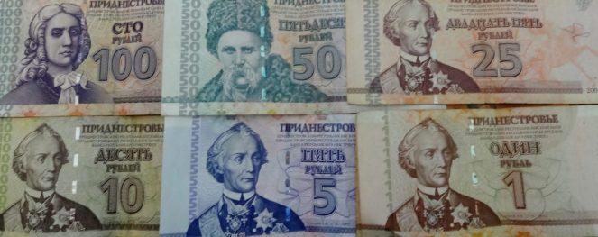One night in Transnistria - Transnistrian Rubles