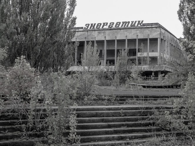 Palace of Culture Energetik in Pripyat