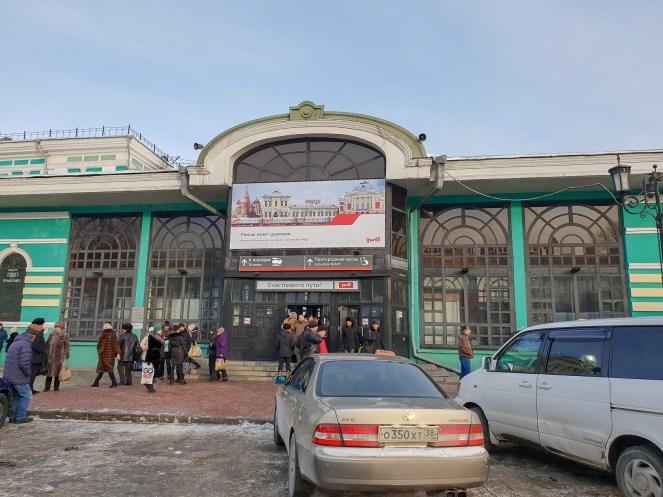 The end of our Ulan Ude to Irkutsk by train journey, Irkutsk Railway station