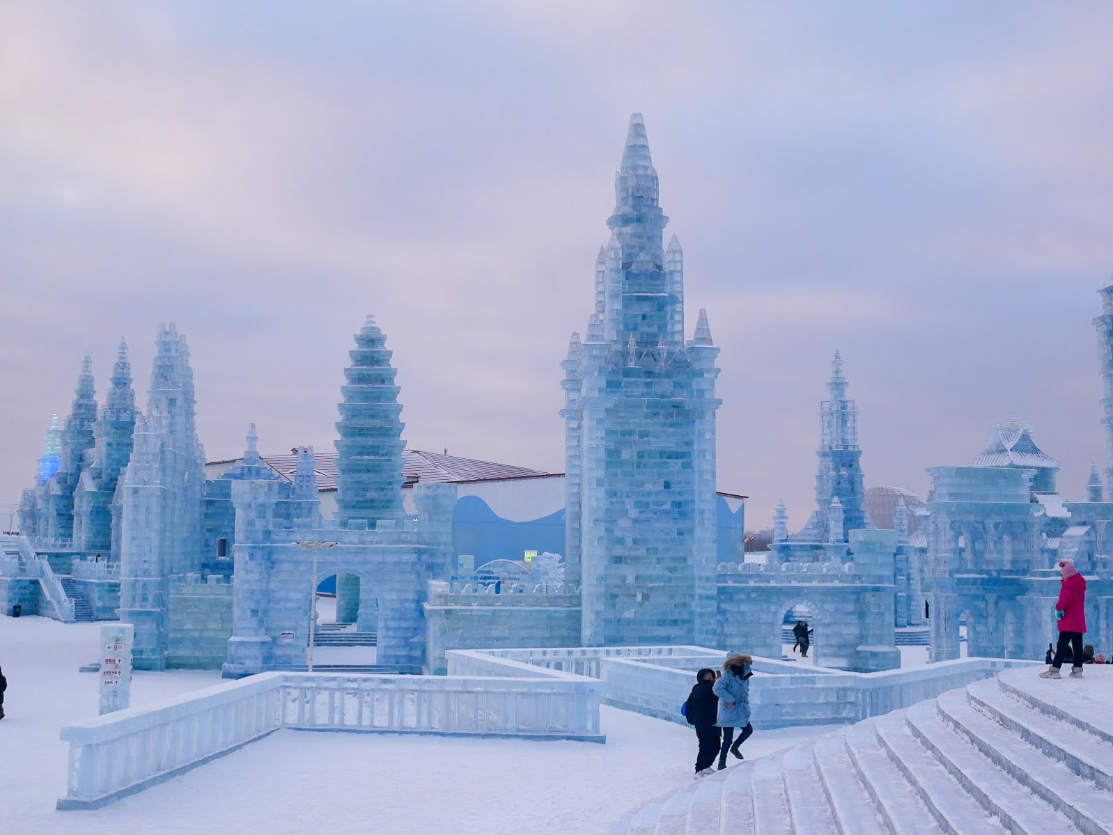 ice buildings at Harbin Ice and Snow World