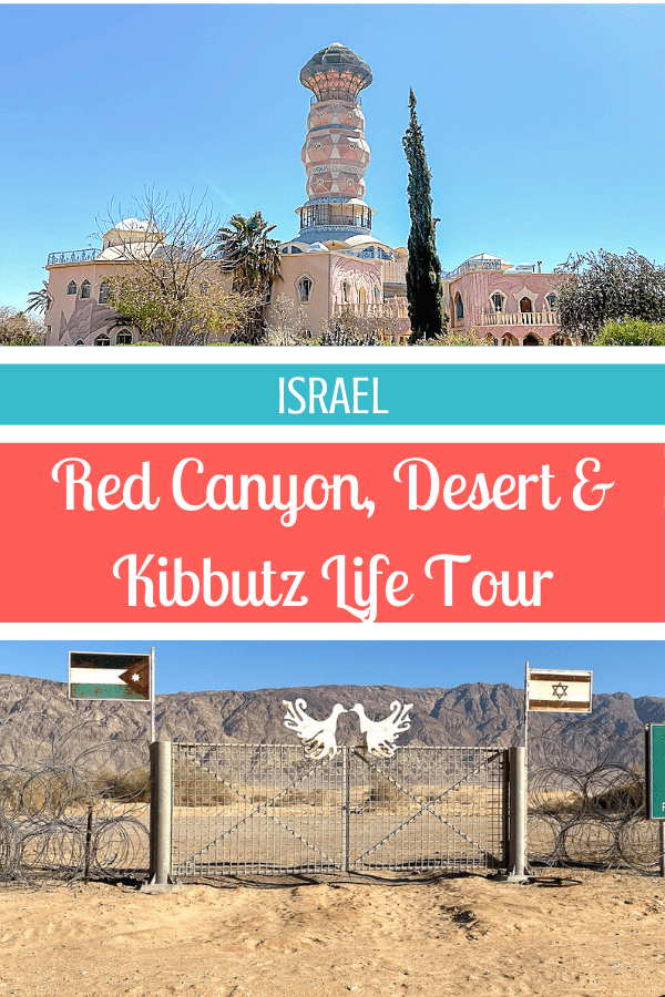 To see the kibbutz of Israel's Arava region & see its natural wonders, book Abraham Tours Red Canyon, Desert & Kibbutz Life tour.