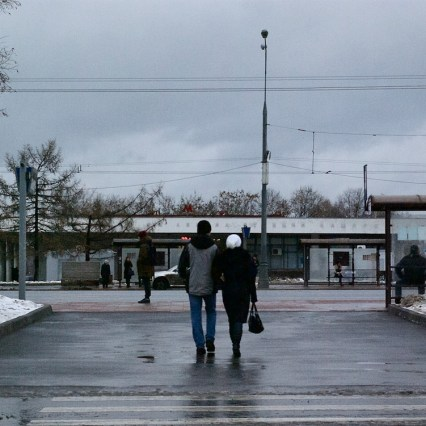 Kashirskaya station Moscow metro Russia