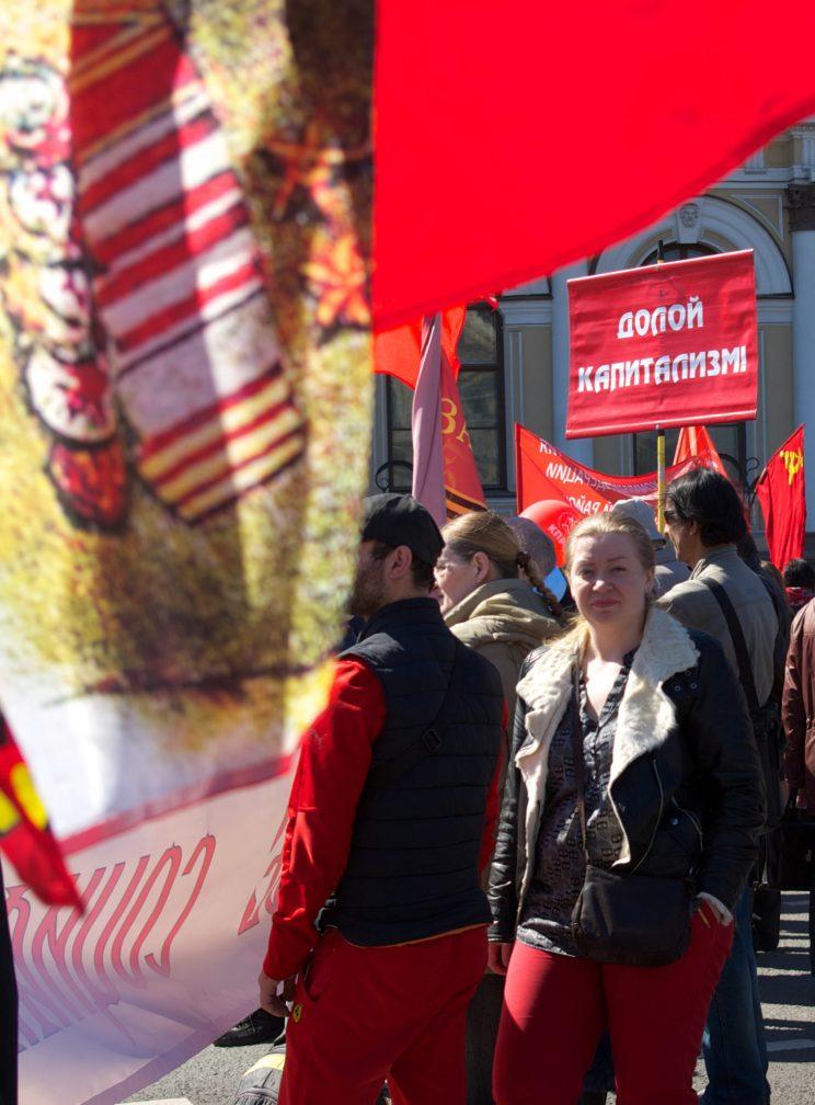 Communist demonstration is St. Petersburg