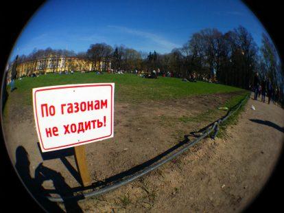 Sankt Petersburg, The Bronze Horseman