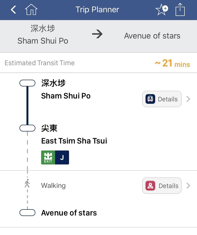 香港観光 & 香港生活 役立つおすすめ攜帯アプリ – 香港在住 ...