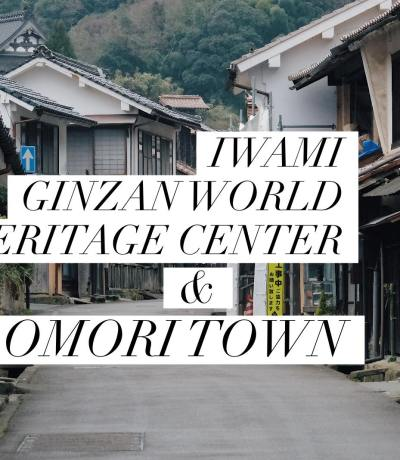iwami world heritage