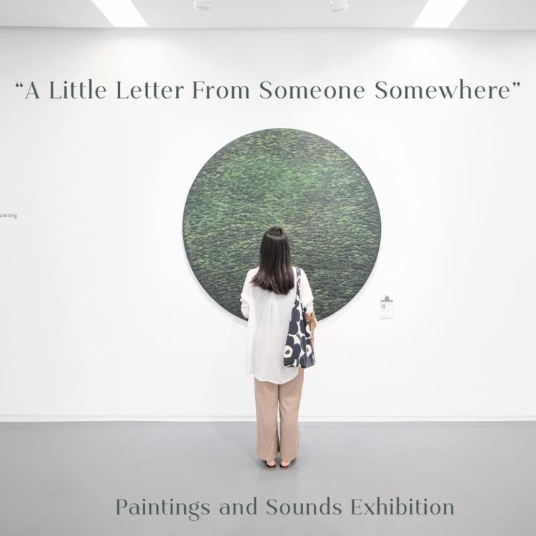 A Little Letter from Someone Somewhere โดย ซันเต๋อ Suntur