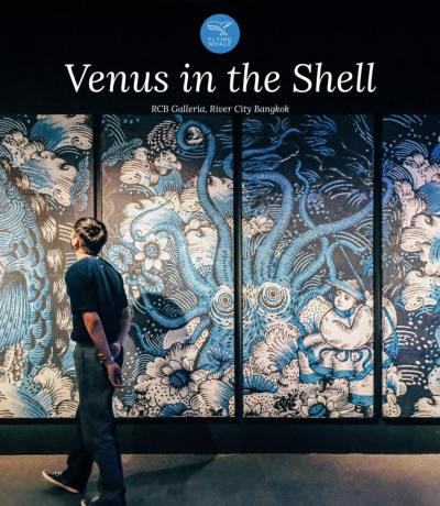 venus in the Shell