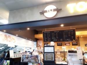 金海空港カフェ