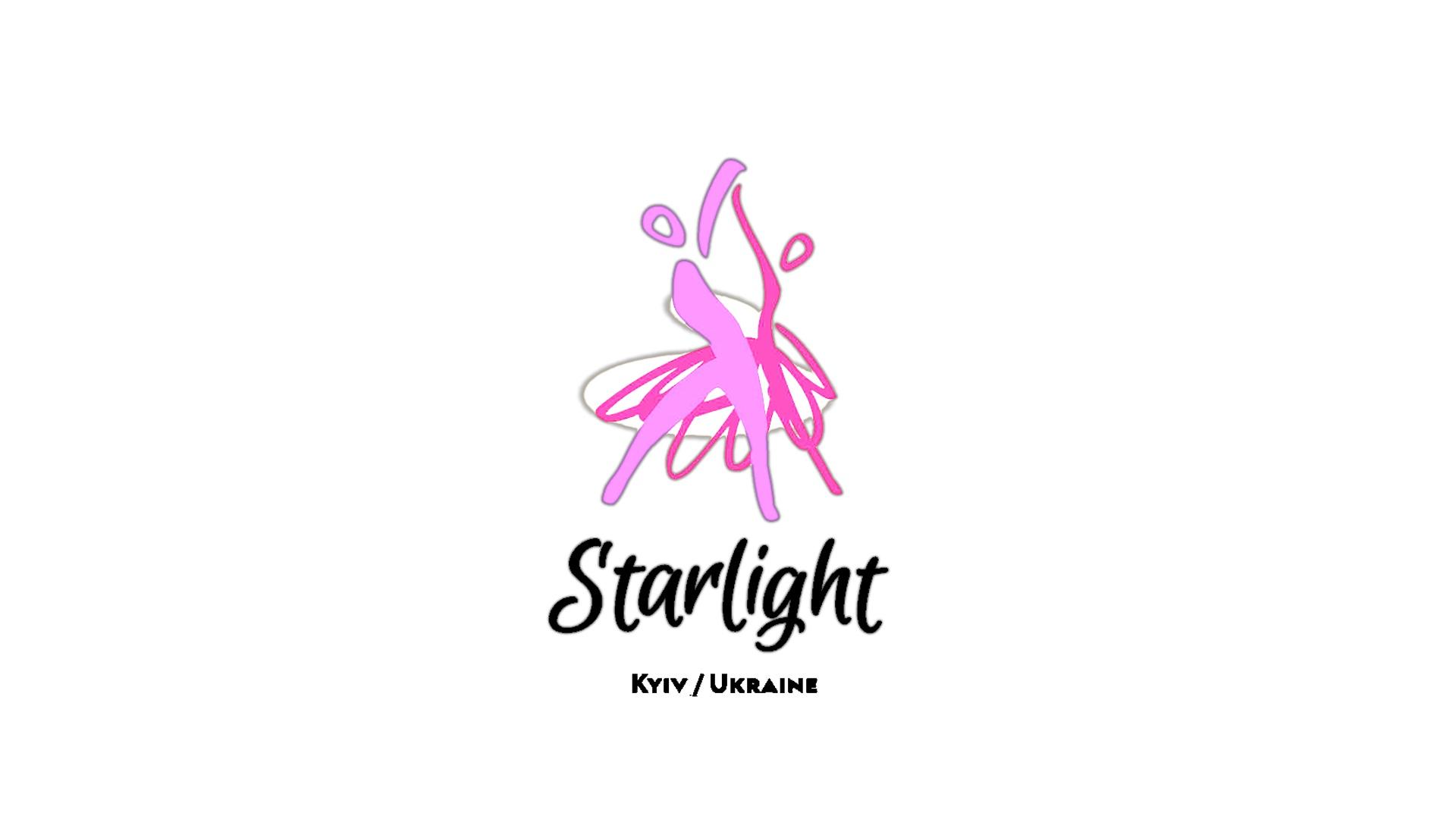 Starlight Grand Prix Cup