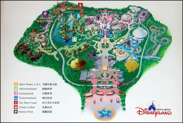 Hong Kong Disneyland Park Map