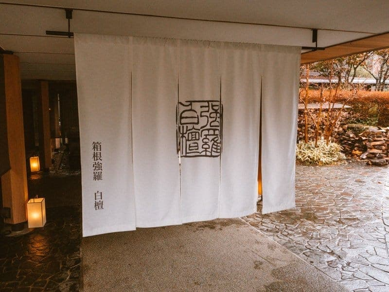 Traditional Japanese curtain and writing
