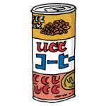 缶コーヒー発祥の国はどこ?高品質で手軽な物を生み出すプロ民族。