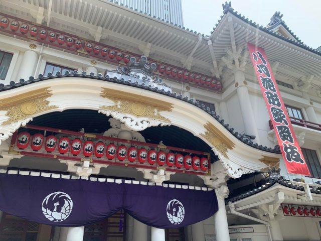 公演復活!歌舞伎座の支配人橋本さんインタビュー/日本香堂からマンションでも使いやすいおすすめ商品♪