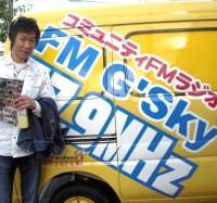 FM G-Sky