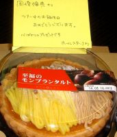 from Yonago staff