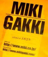 Miki-gakki