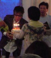 Tsumuji Birthday