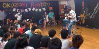 ギターレッスン@Udada