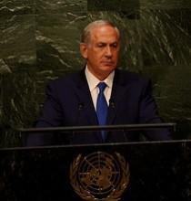 Bibi Glare UNGA 2015
