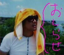 【148neo】お知らせ【G★FORCE】