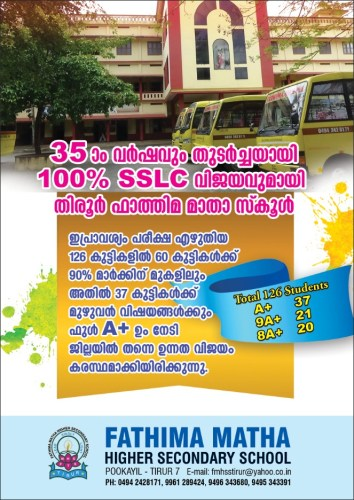 100% SSLC Exam Result for 35th Consecutive year