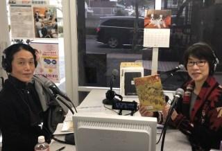 「この人に聞きたい」1月12日(2019年)ゲスト。三宅貴江さん。聞き手は芦田淑恵パーソナリティ