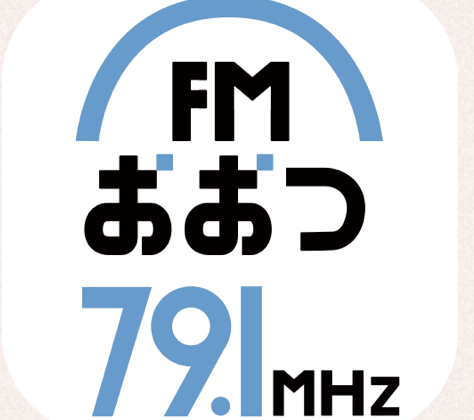 FMおおつ