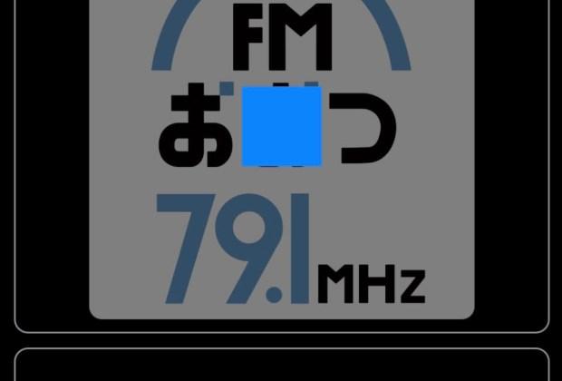 FM plapla