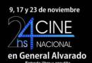 33º  festival Internacional  de Cine,  Miramar –  Mar del Plata