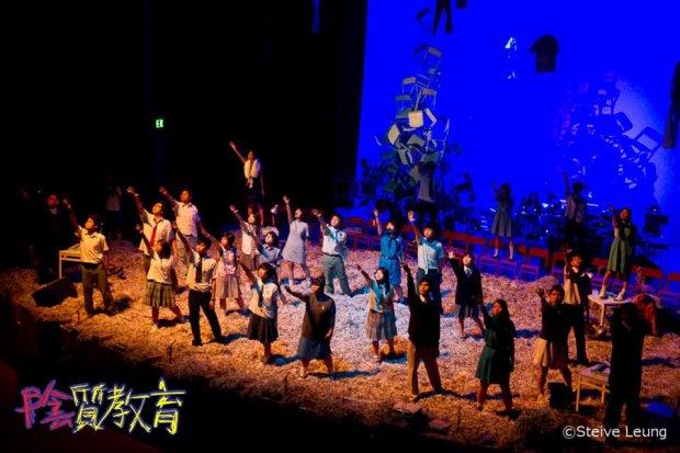 陰質教育 (十一度公演) – 好戲量 FM Theatre Power
